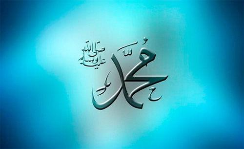 muhammad_lybimec_allaha
