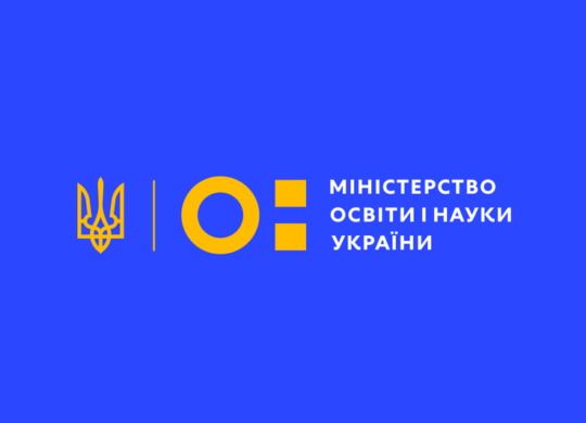 Ministry_of_Education_and_Science_of_Ukraine_(logo)_02